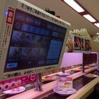 Photo taken at スシロー 熊本富合店 by 里 華. on 5/31/2013