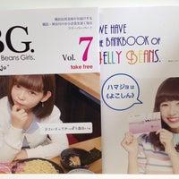 Photo taken at 横浜信用金庫 中山支店 by keigo i. on 5/18/2015