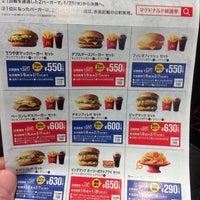 Photo taken at マクドナルド 中山店 by keigo i. on 1/6/2017