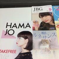 Photo taken at 横浜信用金庫 中山支店 by keigo i. on 12/3/2016