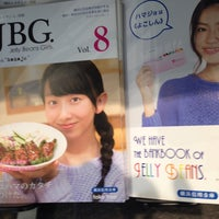 Photo taken at 横浜信用金庫 中山支店 by keigo i. on 1/30/2016