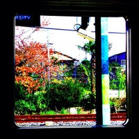 Photo taken at Fukakusa Station (KH33) by life_is on 11/20/2012