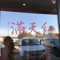 Photo taken at Man Chun Hong by CrazyDogChick on 3/4/2017