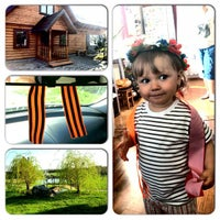Photo taken at Аксеново by Александр С. on 5/9/2013