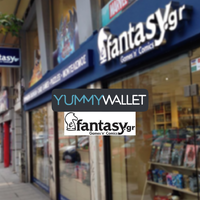 Photo taken at eFantasy.gr by Yummy Wallet -. on 8/22/2017