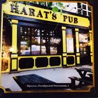 Photo taken at Harat's by Katerina K. on 6/17/2014
