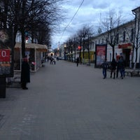 Снимок сделан в Улица Кирова пользователем Maria O. 4/20/2013