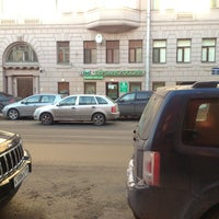 Photo taken at Сбербанк by Dmitry Y. on 1/28/2013