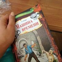 Photo taken at ЛУИС+ Северо-Запад by Тамара К. on 7/5/2013