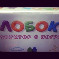 Photo taken at Мир игрушки by Эдвард К. on 7/8/2014