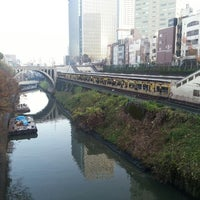 Photo taken at Ochanomizu Station by Reneir Val P. on 12/22/2012