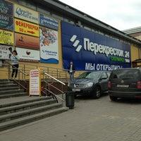 Photo taken at Перекресток by Ирина П. on 5/26/2013