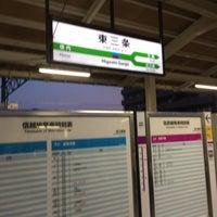 Photo taken at Higashi-Sanjo Station by こうき 長. on 3/17/2017