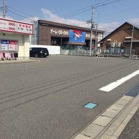 Photo taken at お宝中古市場 赤道店 by 長岡こうき on 3/17/2017