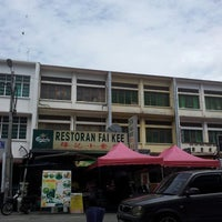 Photo taken at Restoran Fai Kee by Julie on 9/16/2013