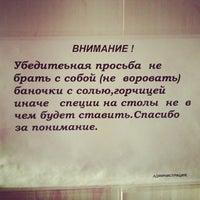 Photo taken at Столовая ПАТП-1 by Алексей Б. on 1/30/2014