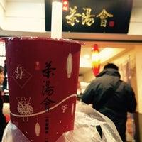 Photo taken at 茶湯會 Teapatea by Smiint on 3/8/2015