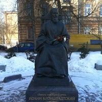Снимок сделан в Мемориальный музей-квартира Святого Праведного Иоанна Кронштадтского пользователем Елена Р. 3/24/2013