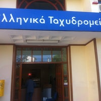 Photo taken at Hellenic Post by Chris T. on 6/10/2013