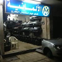 Photo taken at Al Herafeyeen by Shiko L. on 1/10/2013