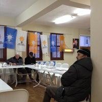 Photo taken at Ak Parti Beykoz Merkez Mahalle Teşkilatı by Kadir D. on 1/31/2014