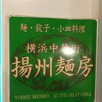 5/8/2013にHiroshi O.が揚州麺房で撮った写真
