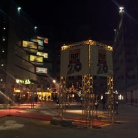 Photo taken at CineStar by Jaroslav V. on 3/16/2013