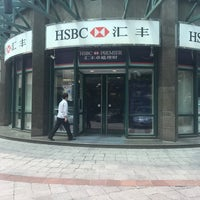 Photo taken at HSBC by Dave M. on 8/20/2017
