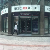 Photo taken at HSBC by Dave M. on 8/21/2017