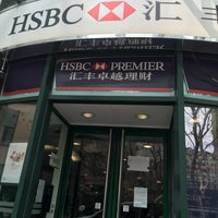 Photo taken at HSBC by Dave M. on 2/22/2018