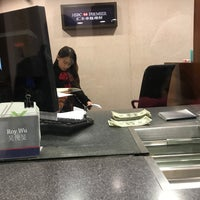 Photo taken at HSBC by Dave M. on 11/24/2017