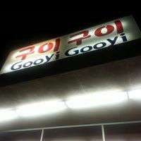Photo prise au Gooyi Gooyi par Christopher H. le9/8/2013