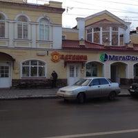 Снимок сделан в Легенда пользователем Вадим З. 11/13/2012