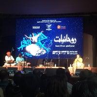 Photo taken at Palais Ennejma Ezzahra (Dar El-Baron d'Erlanger) by Dominique T. on 8/27/2017