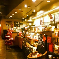 Photo taken at Starbucks by Martha K. on 12/11/2014