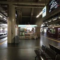 Photo taken at ラガールショップ 西宮北口6号(三宮行ホーム) by まつ mt40mh on 5/3/2014