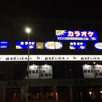 Photo taken at カラオケBanBan 稲毛海岸店 by まつ mt40mh on 10/5/2014