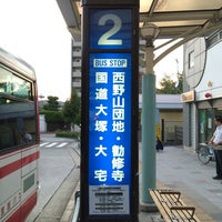 Photo taken at 山科駅 バスターミナル 2のりば by まつ mt40mh on 9/25/2014