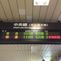 Photo taken at 高蔵寺駅 3番線ホーム by まつ mt40mh on 8/21/2014