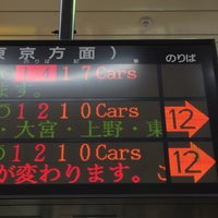 Photo taken at Platforms 11-12 by まつ mt40mh on 3/13/2015
