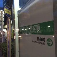 Photo taken at 大阪市営バス 堀川小学校前バス停 by まつ mt40mh on 9/3/2015