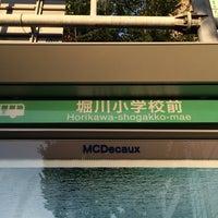 Photo taken at 大阪市営バス 堀川小学校前バス停 by まつ mt40mh on 7/22/2016