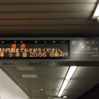 Photo taken at 新桜台駅 (Shin-Sakuradai Sta.)(SI38) by まつ mt40mh on 5/4/2017