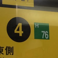 Photo taken at 東梅田駅 4号出入口 (H-76出入口) by まつ mt40mh on 8/17/2015