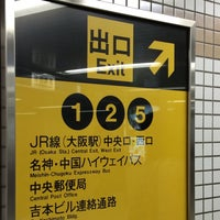 Photo taken at 西梅田駅 2号出入口 by まつ mt40mh on 10/14/2015