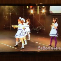 Photo taken at ジャンボカラオケ広場 なんば本店 by まつ mt40mh on 2/6/2015