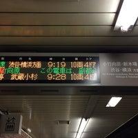 Photo taken at Shin-Sakuradai Station by まつ mt40mh on 5/5/2017