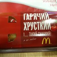Снимок сделан в McDonald's пользователем Андрей Т. 11/24/2012