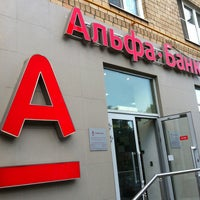 Photo taken at Альфа-Банк by Irina L. on 6/6/2013