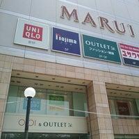 Photo taken at Marui by Tomomi K. on 7/6/2013